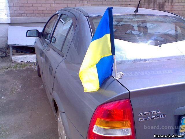 флаги на машинах